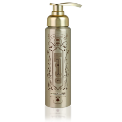 Oudh Body Lotion For Unisex